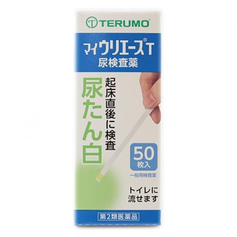 外観ロデオ好奇心盛【第2類医薬品】マイウリエースT 50枚