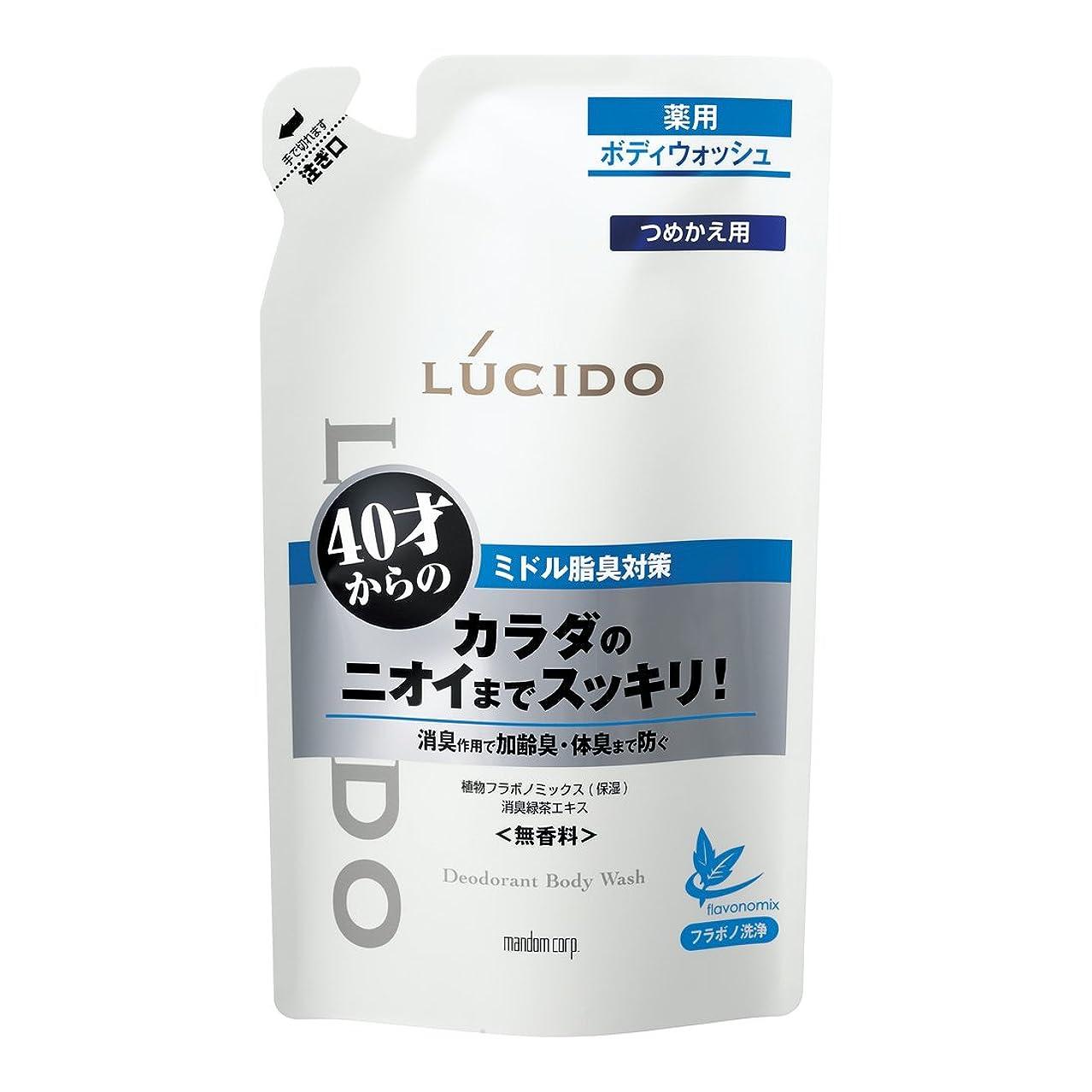 乳製品終わらせるホイッスルルシード 薬用デオドラントボディウォッシュ つめかえ用 380mL (医薬部外品)