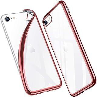 ESR Funda para iPhone SE/8/7 [Funda TPU][No amarillea][Tapa Trasera de Solo 1,1 mm] [Esquinas con Absorción de Golpes][Fun...