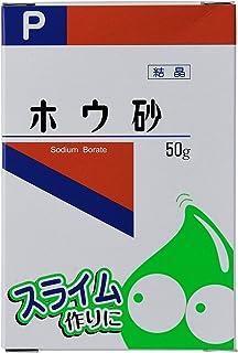 【スライム作り】ホウ砂(結晶) P 50g
