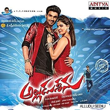 Alludu Seenu (Original Motion Picture Soundtrack)