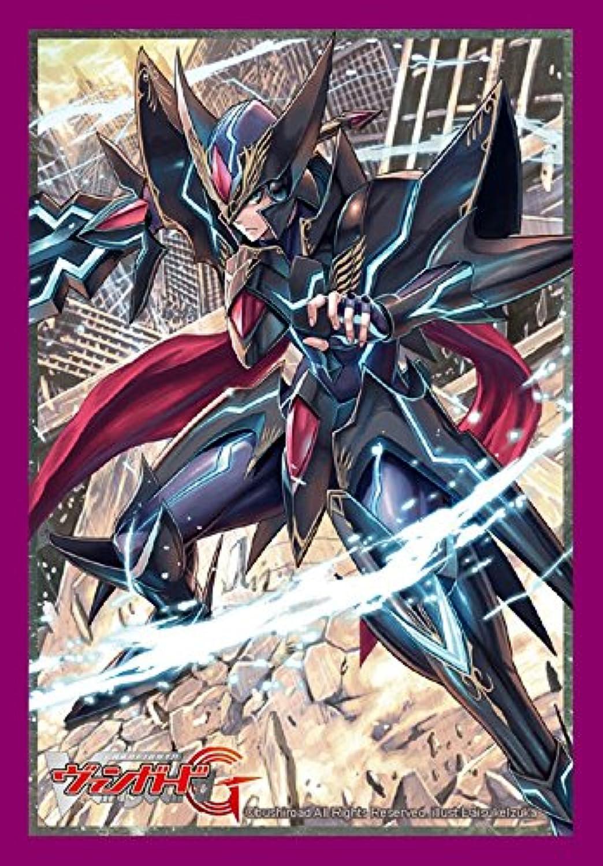 Bushiroad Sleeve Collection Mini Card Vol.145 Kampf   Vanguard G 0.00 cm Dark %ÀÞÌÞÙ¸«°Ã%Diablo%ÀÞÌÞÙ¸«°Ã% Ghettoblaster %ÀÞ&Igrav