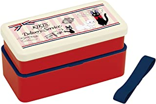 SKATER Two-stage Lunch Box