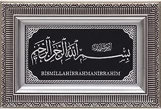Gunes Islamic Home Decor Large Framed Hanging Wall Art Muslim Gift Bismillah 28 x 43cm (Silver)