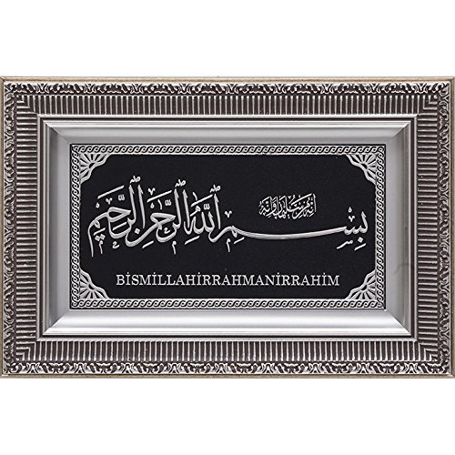 Islamic Home Decor Large Framed Hanging Wall Art Muslim Gift Bismillah 11 x 17in (Silver)