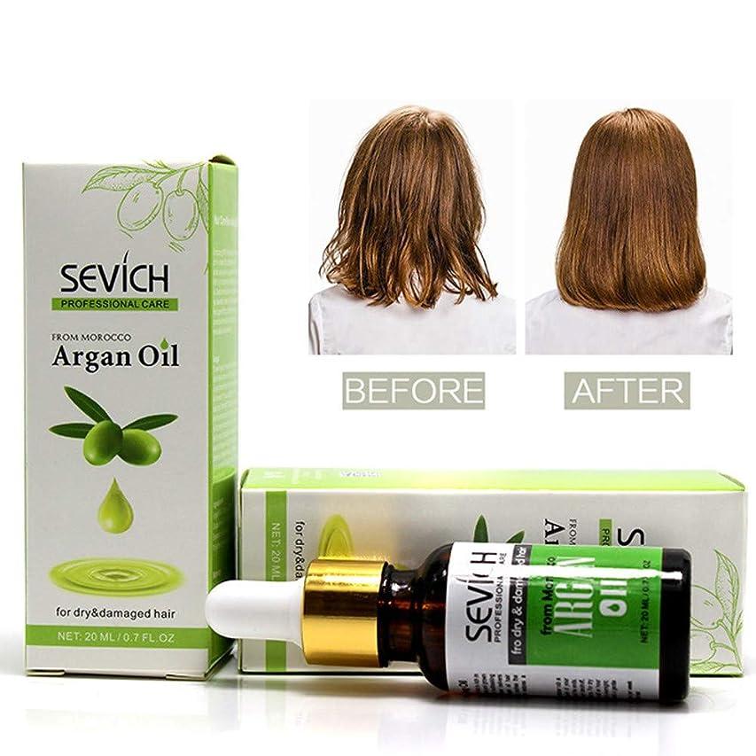 汚い密言い直すSakuraBest 1 PCs 20ml Pure Argan Oil Hair Care Essence Morocco Oil Repair Treatment for Dry Hair Type