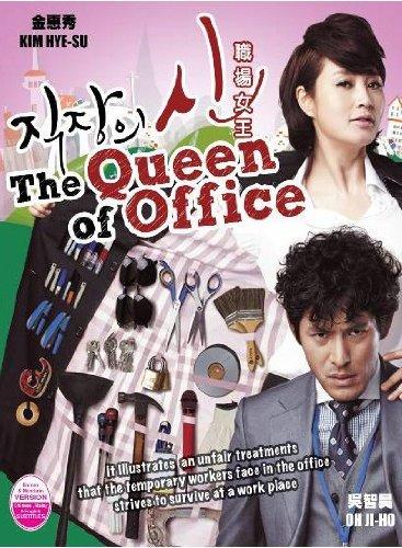 The Queen of Office (Korean Drama w. English Sub) by Kim Hye Soo