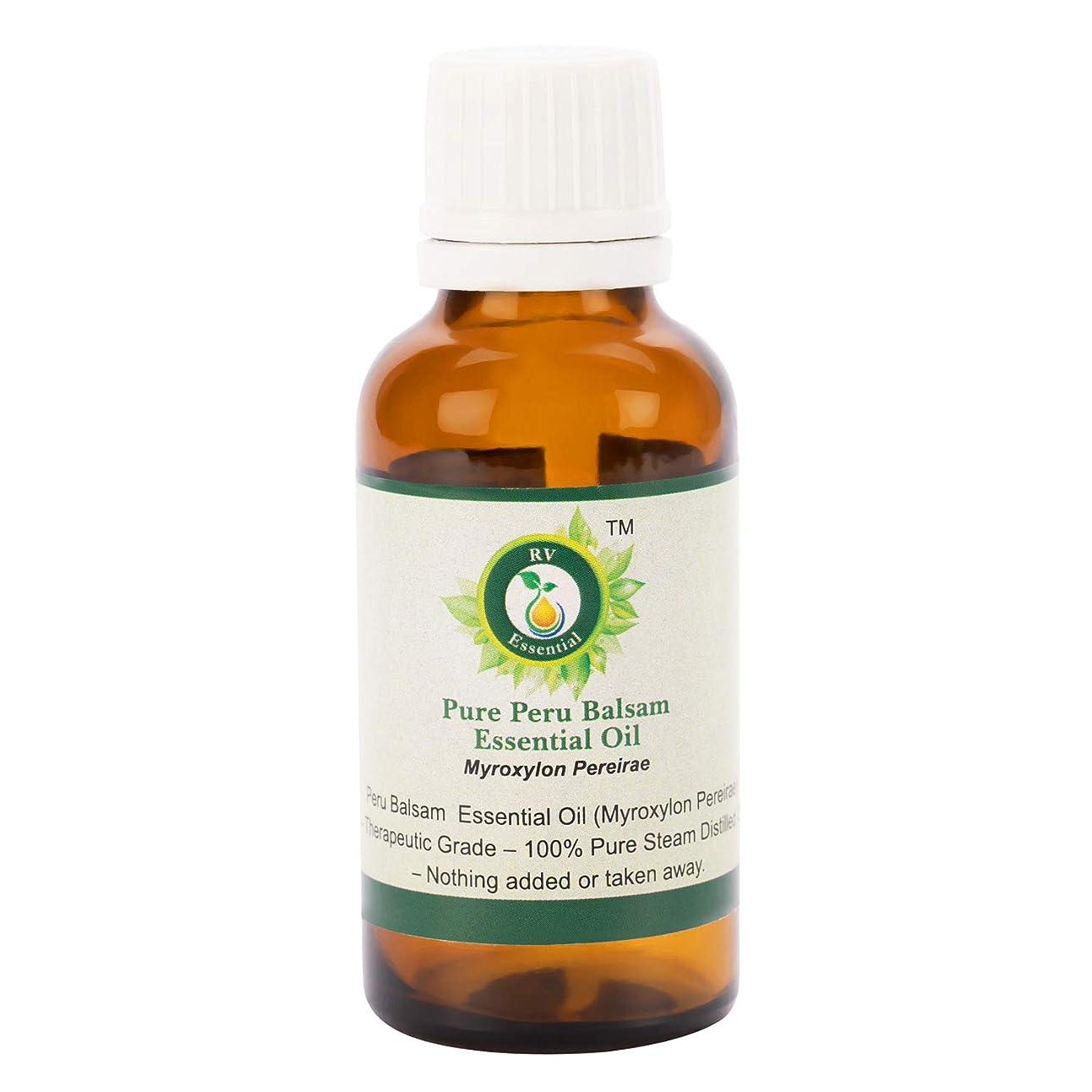 最悪うめき硫黄ピュアペルーバルサム?エッセンシャルオイル300ml (10oz)- Myroxylon Pereirae (100%純粋&天然スチームDistilled) Pure Peru Balsam Essential Oil