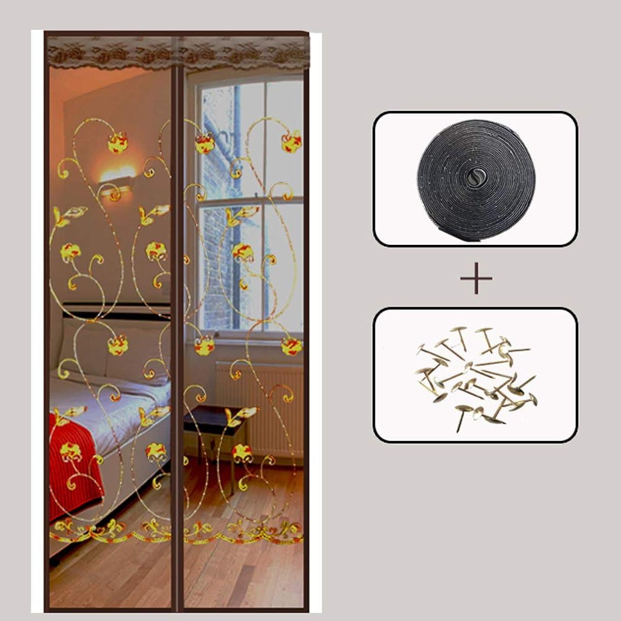 説明する発言するカリング魔法のドアのメッシュ ドアカーテン, 熱 そして 断熱材 エヴァ マジックテープ付き お楽しみください。 涼しい夏 暖冬 フィット あなたの ドア枠-a 210x120cm