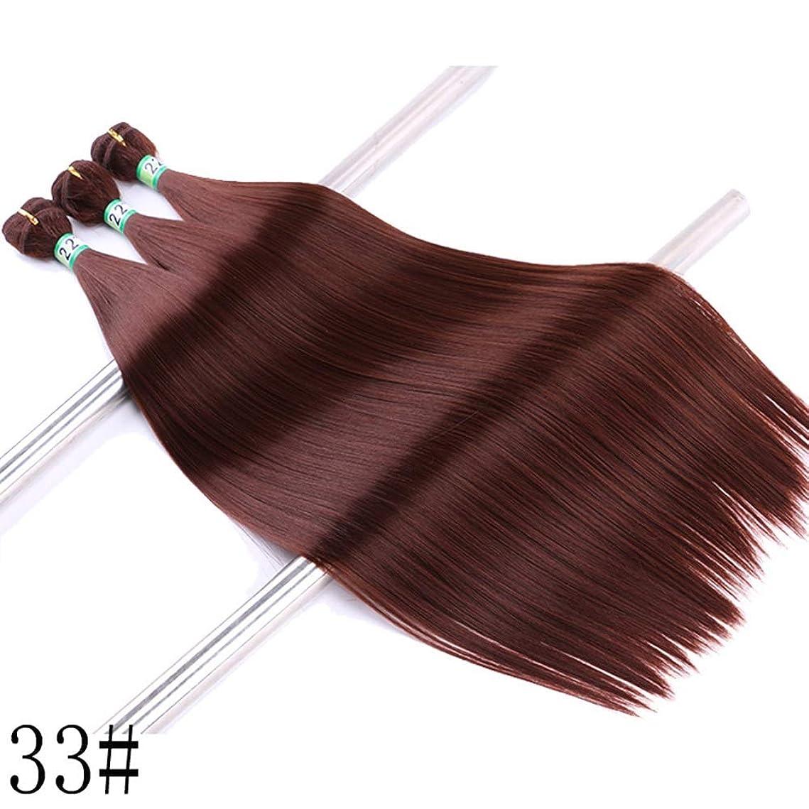 受け取るお勧め繁殖BOBIDYEE ヘアエクステンションブラジル織りバンドル18インチブラウンカラーレッドフルヘッドストレートヘア(3束)合成ヘアレースウィッグロールプレイングウィッグロング&ショート女性自然 (色 : Photo color, サイズ : 16inch)