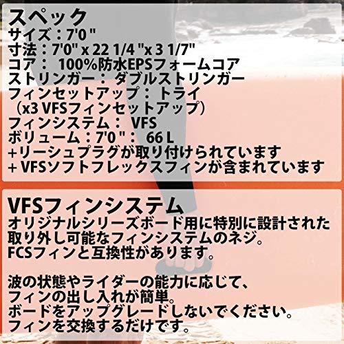 "SoftechSOFTBOARDSソフテックROLLERローラー7'0""ソフトボードファンボードミッドレングスサーフボード2021年モデル日本正規品7'0""SMOKEGRN(スモークグリーン)"