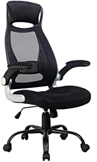 Best headrest for chair Reviews