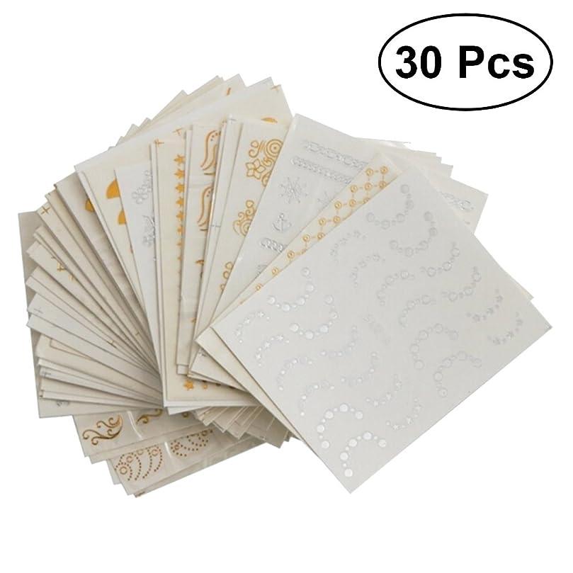 納屋デッド冷ややかなROSENICE ネイルシール 30枚 ステッカー 金 銀 ネイルアート DIY 手芸 貼るだけでいい ランダムパターン