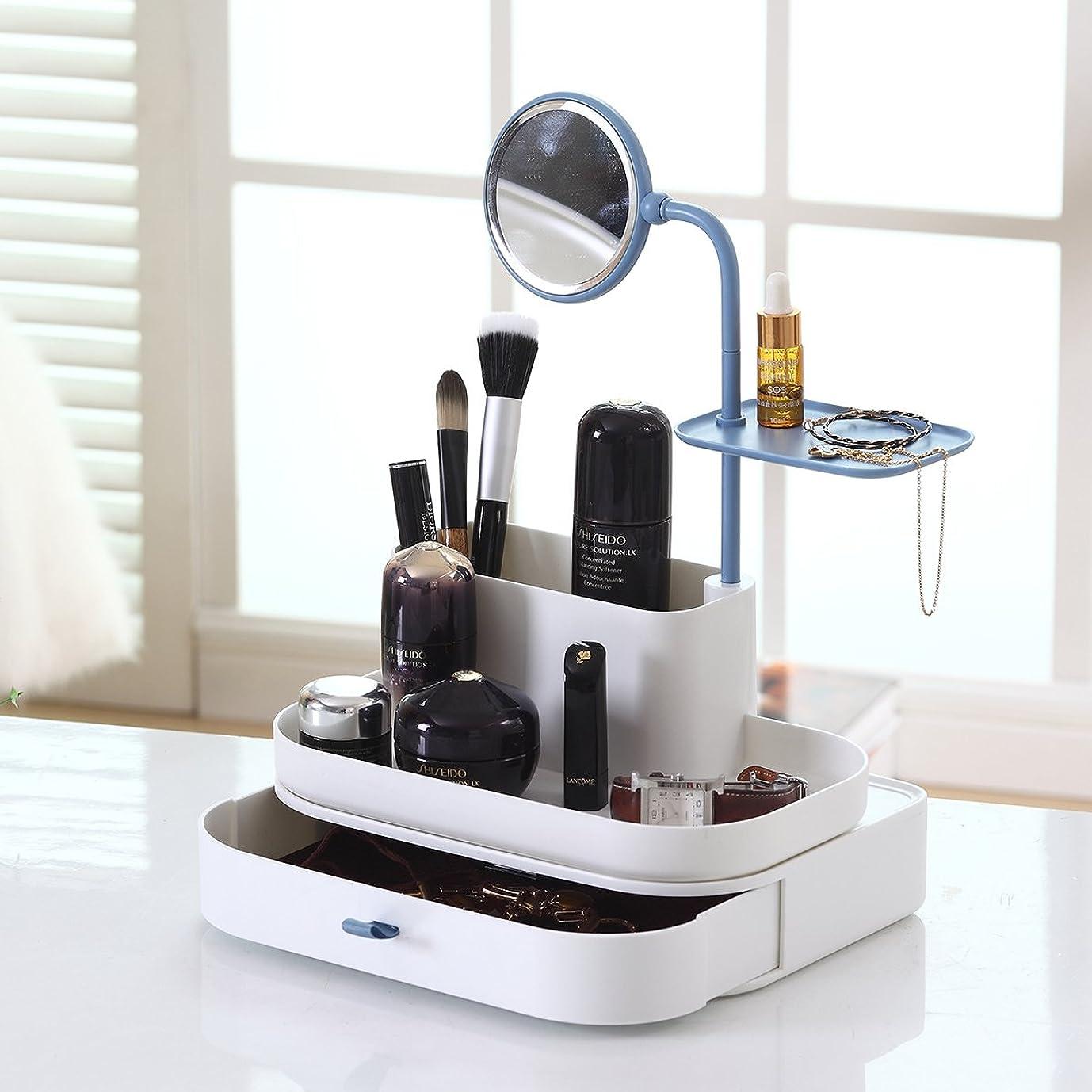 ルビーハンディ歯痛化粧品収納ケース 360度回転 化粧鏡 コスメ収納ボックス プラスチック製 小物入れ 卓上収納 引き出し ジュエリー収納 卓上 トレイ バニティー メイクケース (ブルー)