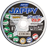 JAPPY マルチ切断砥石 GOT-105