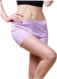 METWAY Women's Boy Shorts Underwear New 100% Mulberry Silk Waist Panties