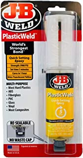 J-B Weld 50132 PlasticWeld Quick-Setting Epoxy Syringe –  Translucent Yellow – 25 ml