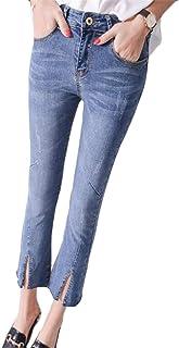 (ジュンィ) レディース デニムパンツ 九分丈 ハイウエスト ジーンズ ワイドパンツ ストレッチ ゆったり ロングパンツ ボトムス ズボン