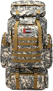Ferdous Large Capacity 80L Backpack Camouflage Waterproof, Impermeable, Wear-Resistant and Tear Resistant Outdoor Travel Mountaineering Bag -for Outdoor Enthusiast/Backpackers/Traveler