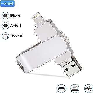 RAOYI iphone USBメモリ 64GB iPhone lighting/USB3.0/iOS/Android/PC 対応 3in1 ブラッシュドライブ 高速データ転送 OTGメモリー 容量不足解消 暗号化 一本三役 日本語取扱説明書付き (シルバー)