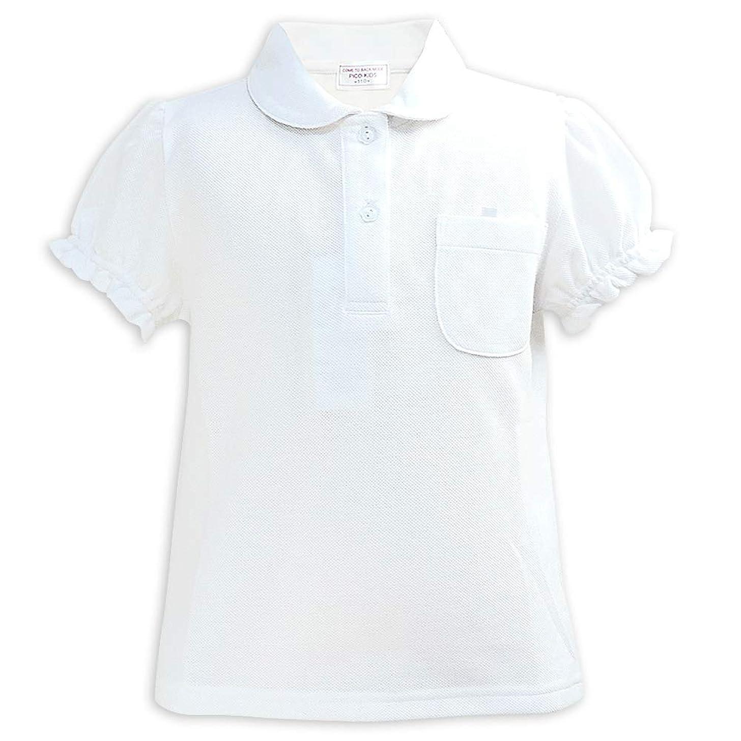 カリングやさしく鋭くASHBERRY (アッシュベリー) 丸えり半袖ポロシャツ/白/鹿の子/女の子/子供/スクール/キッズ/小学生/制服(10600)