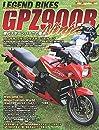 LEGEND BIKES  レジェンド バイクス  Kawasaki GPZ900R Ninja
