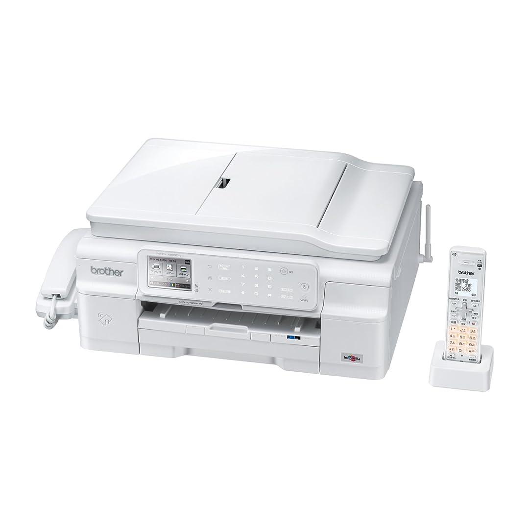 終わらせる紀元前テクニカルBROTHER A4インクジェットFAX複合機 PRIVIO デジタル子機1台/白モデル MFC-J980DN-W
