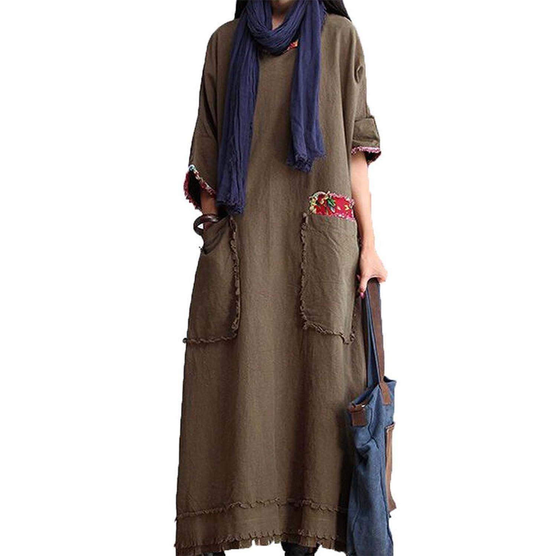[美しいです] 春 秋 女性 レディース ワンピース ゆったり デザインセンス 新着 中?長セクション 優雅 タッセル スカート ファッション 気質 ドレス 長袖