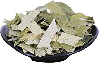 Luxtea Lotus Leaf Herb Tea Dried Herbal Tea Organic Loose Leaf Tea- 2oz/60g