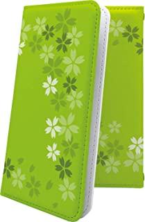Xperia XZ Premium/SO-04J ケース 手帳型 サクラ 桜 花柄 花 フラワー エクスペリア プレミアム 手帳型ケース 和柄 和風 日本 japan 和 xperiaxz so04j おしゃれ