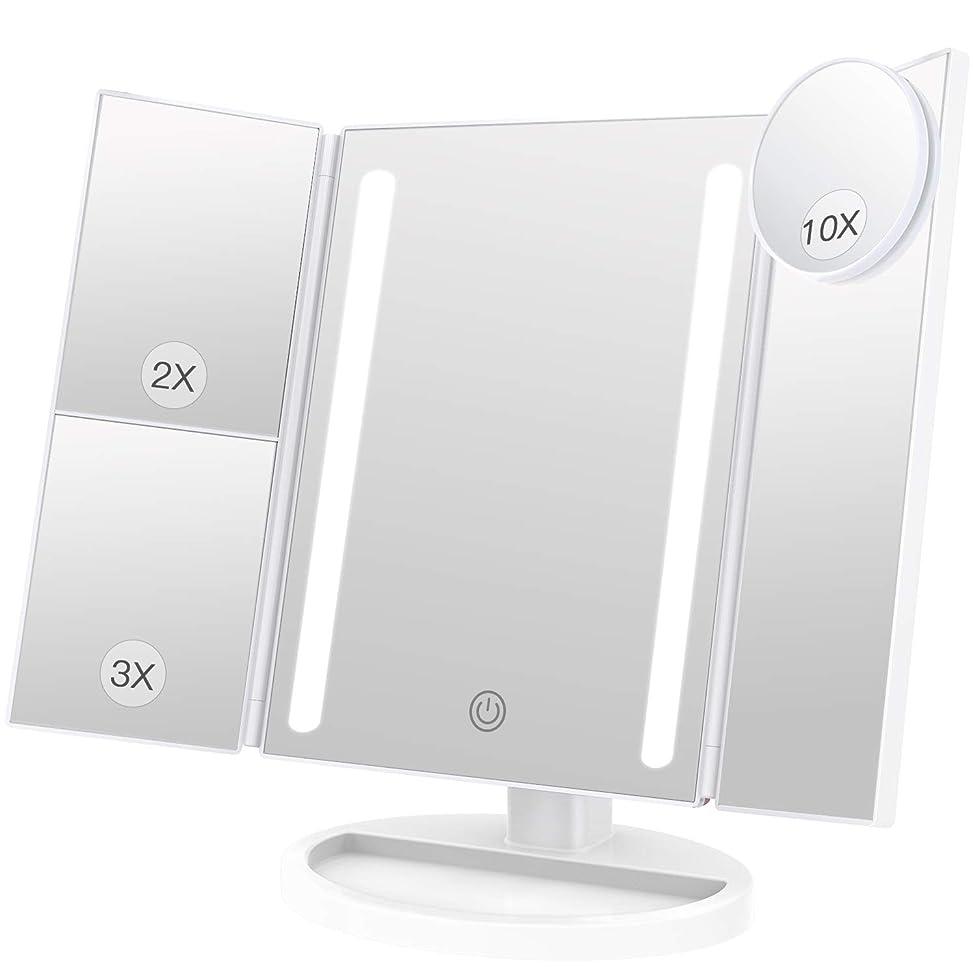 コマースクラックポットインフラBESTOPE 化粧鏡 卓上鏡 鏡 三面鏡 拡大鏡 卓上 led付き 折りたたみ 2倍&3倍 明るさ調節可能 180°回転 電池&USB 2WAY給電