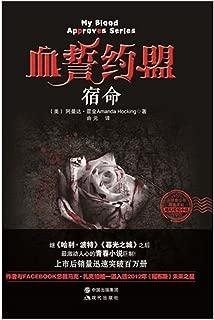 The finance trusts with lease actual situation(version 2) (Chinese edidion) Pinyin: jin rong xin tuo yu zu lin shi wu ( di 2 ban )