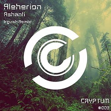 Ashanti (Irgush Remix)