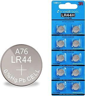 enevolt(basic) ボタン電池 LR44 H 130mAh 1.5V アルカリボタン電池 3R SYSTEMS 10個セット