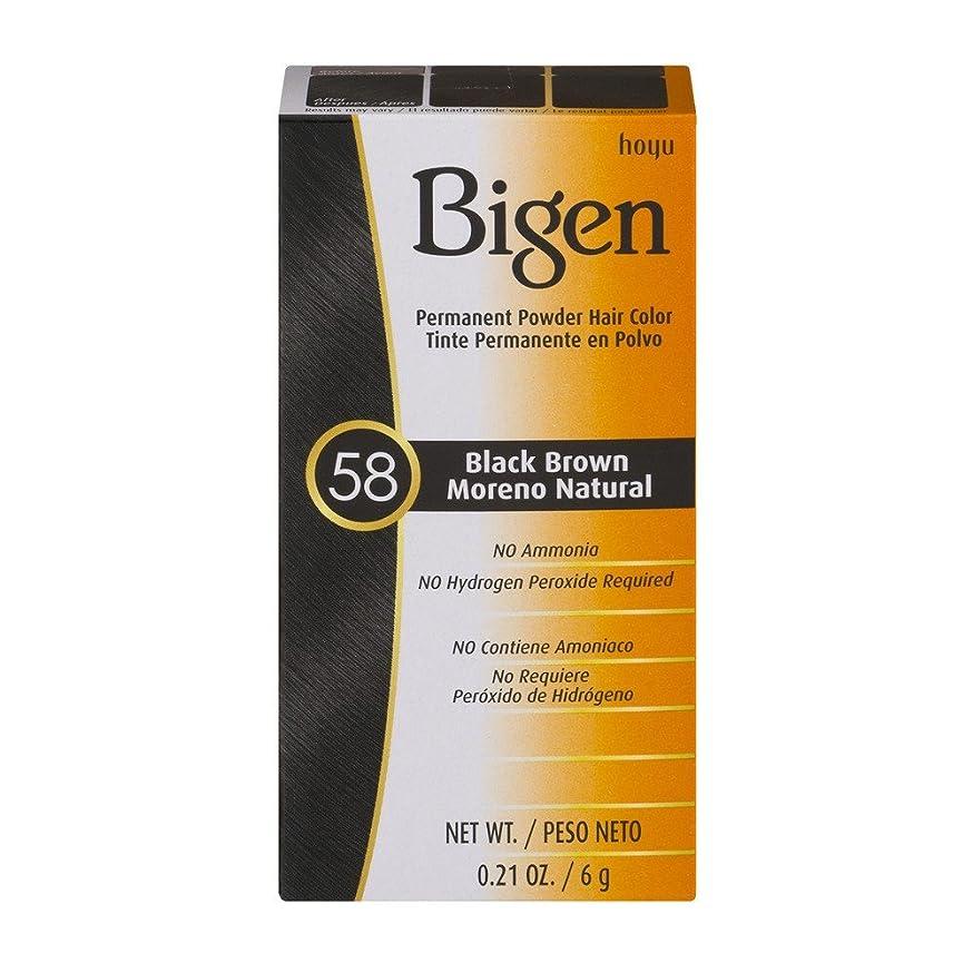 是正局革命Bigen パウダーヘアカラー#58ブラックブラウン0.21Oz(3パック) 0.21オンス(3パック) 黒褐色