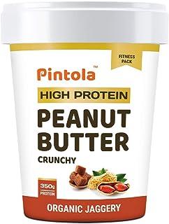 HIGH Protein Peanut Butter (JAGGERY) (Crunchy, 1kg)
