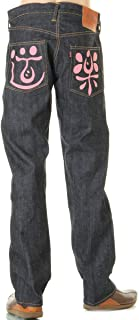 EVISU JEANS 28~36in 裾上げ可 エヴィスジーンズ No2 2000 道楽 ペイントマーク ドウラク エビス レギュラーフィット ストレート レッド ピンク イエロー サックス ブルー
