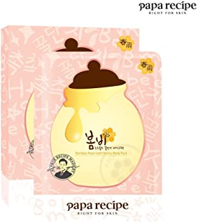 bombee rose gold honey mask pack