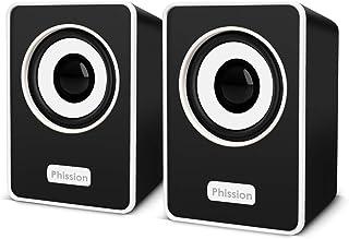 PCスピーカー、Phission ミニスピーカー 超小型 ステレオ 高音質 大音量 USB電源 AUX接続 軽量 コンパクト ポータブルスピーカー パソコン/スマホ/テレビ/ゲーム機用