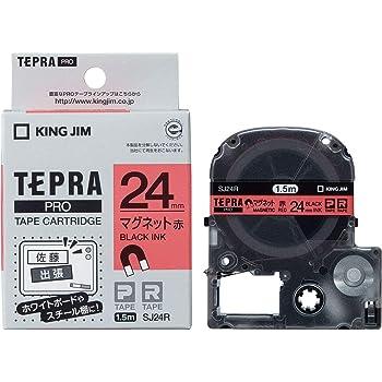 キングジム テープカートリッジ テプラPRO マグネットテープ 24mm SJ24R 赤