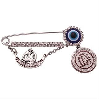 COLORFULTEA Media Luna Persa Estrella Amuleto Corán Cuatro Qul Suras Muslim Mal Ojo Broche Allah Bebé Pin