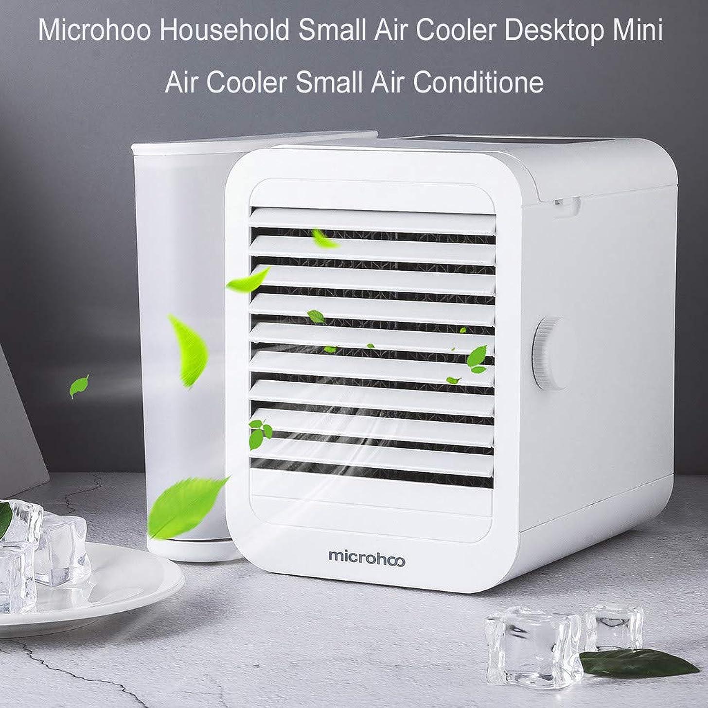 Personal Air Conditioner Fan Portable Air Cooler Blower Noiseless Mini Desktop Humidifier Purifier 3-in-1 Fan for Bedroom Office Travel | 3 Gear Speed | USB adapter | 1000ml