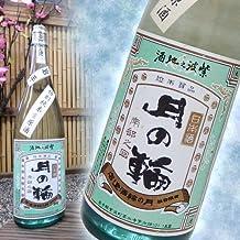 月の輪 特別純米生原酒 1800ml 要冷蔵