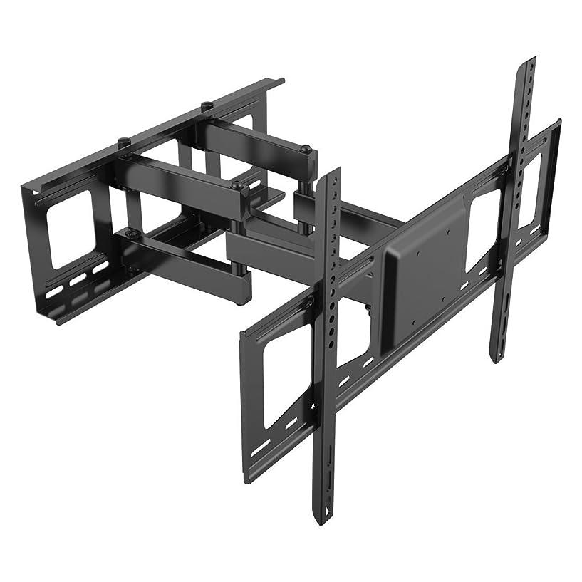 最も早いグリーンバック著者Loctek テレビ壁掛け金具 32~55インチLED液晶テレビ対応 ダブルアームタイプ 前後&左右角度調節 テレビマウント J2