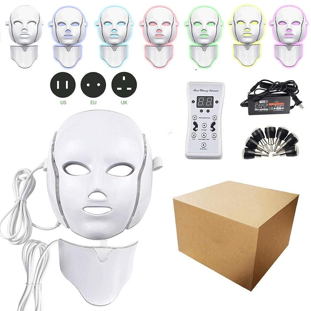窒息させる残酷な適切に7色の電気導かれた顔のマスクのフェイスマスク機械軽い療法顔のアクネのマスクの首の美はマスクを導かれた光子療法を導きました