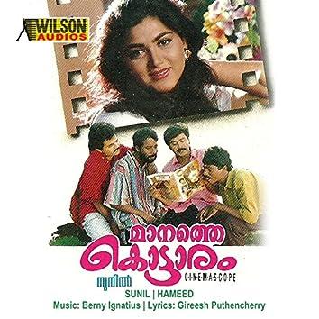 Maanathe Kottaram (Orginal Motion Picture Soundtrack)