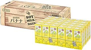 [Amazon限定ブランド] キッコーマン 豆乳飲料 バナナ SOYMILK DAYS 200ml ×30本