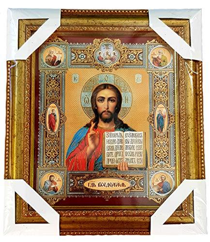 Warenwelt Bild mit Rahmen Ikone geweiht Größe: 20 x 23 x 2 cm Russische Ikone (Jesus Christus)