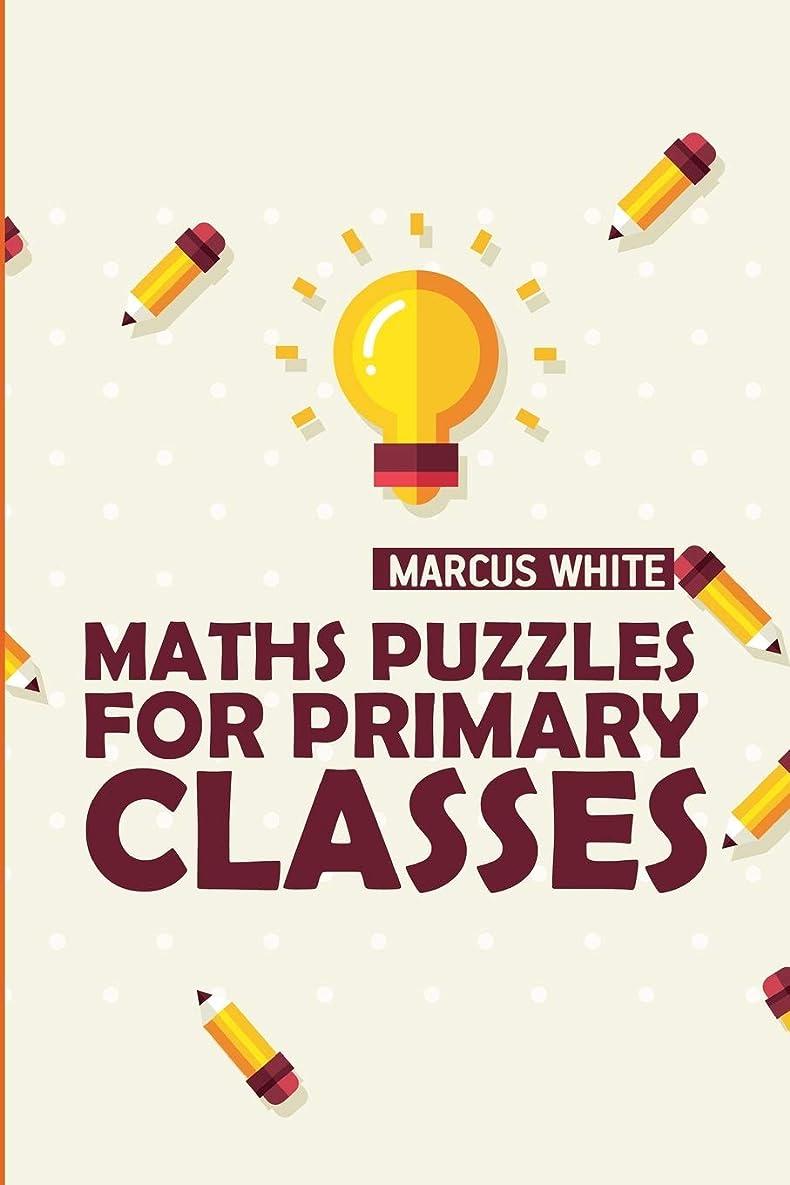 理由交流する薬を飲むMaths Puzzles For Primary Classes: Kakuro Puzzles (Variety Math Puzzles)