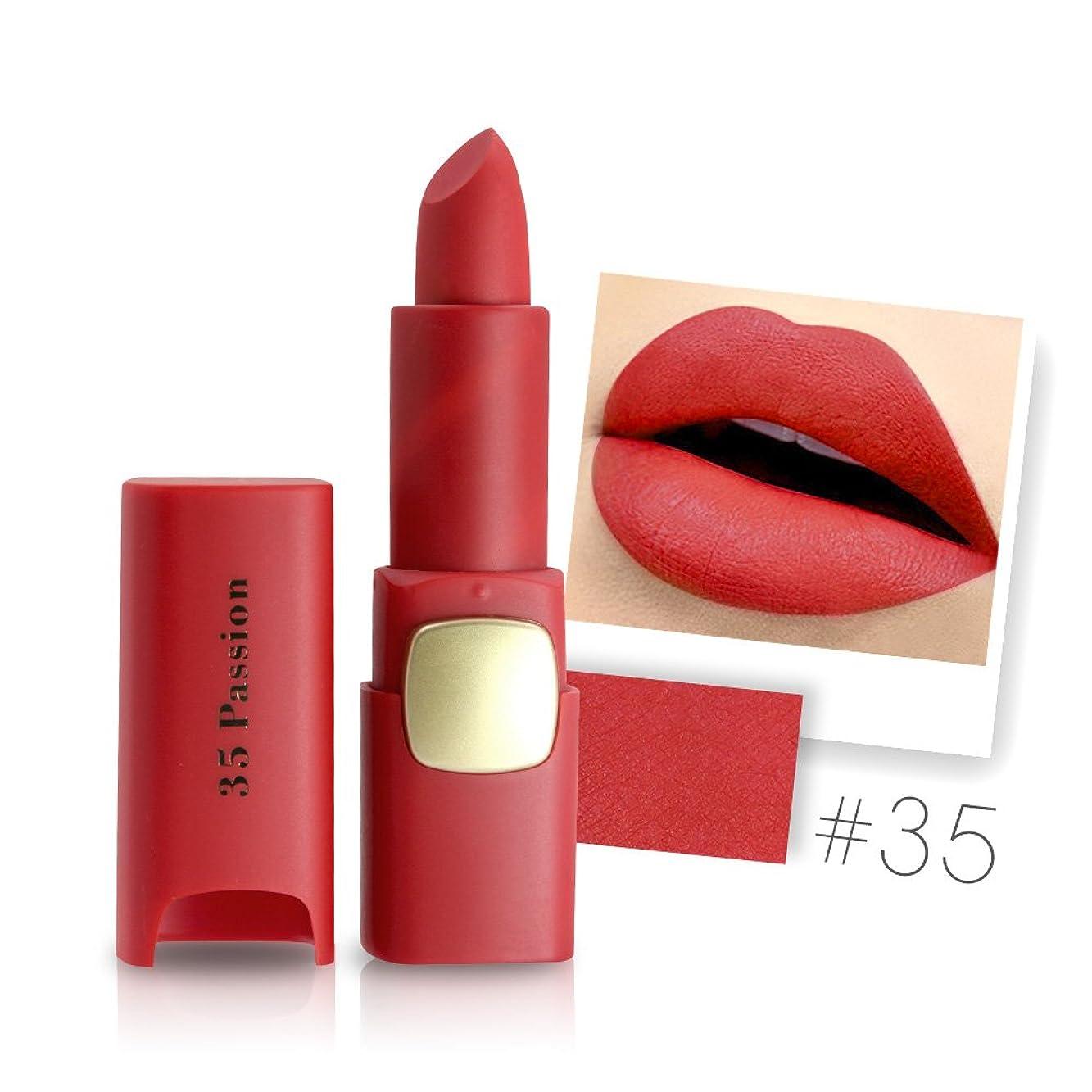 サイト責任者論理的にMiss Rose Brand Matte Lipstick Waterproof Lips Moisturizing Easy To Wear Makeup Lip Sticks Gloss Lipsticks Cosmetic